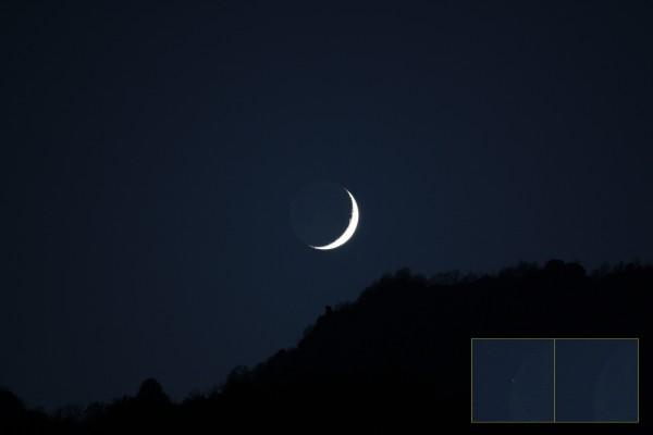 Occultazione lunare di MU Sagittarii, 16.11.2012